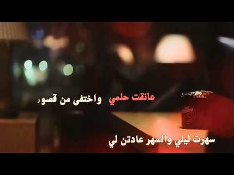 شيله ان جيت اسلي خاطري - جديد 2015