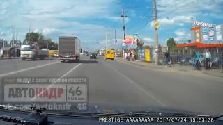 ДТП на Льговском сбили пешехода 24 07 2017