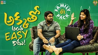 Akka Tho Antha Easy Kadhu  Ft. Lipsika Part-1 || Bumchick Babloo || Tamada Media