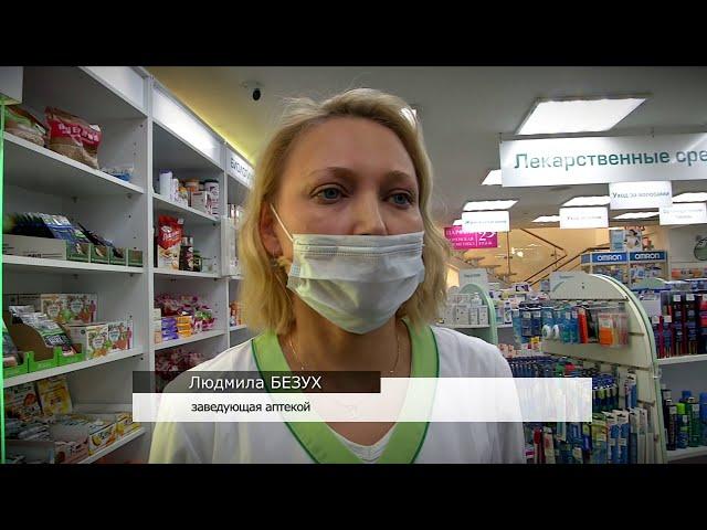 Активисты проверили наличие масок в аптеках Твери