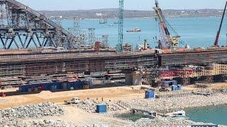 Строительство моста в Крым. 27 апреля 2017 года