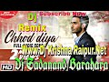 Chhod Diya Wo Rasta Jis Raste Se Tum The Gujare Hard Mix Song