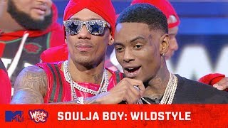 Soulja Boy Has Words for Nick Cannon 😲 | Wild 'N Out | #Wildstyle