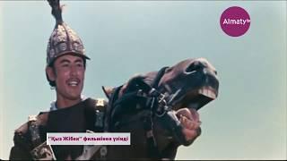 «Қазақтың Төлегені» – Құман Тастанбековтің дүниеден өткеніне 1 жыл болды (14.12.18)
