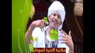 تحميل اغاني هوى الخلخال مع رمية الطابق البوخة - عاصم البنا - ودالرضي و عبد الله الماحي MP3