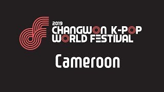 2019 K-POP World Festival Cameroon