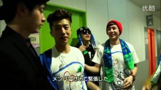 2PM went to support WOOYOUNG 'ROSE' Showcase