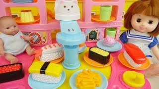 Baby doll sea food play and Play doh food shop cooking play Baby Doli