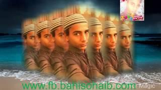 Mere Rashke Qamar - sohaib bahi