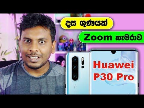 huawei-p30-leaks-
