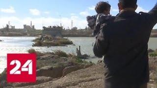 Сирийцы просят Россию построить мост через Евфрат - Россия 24