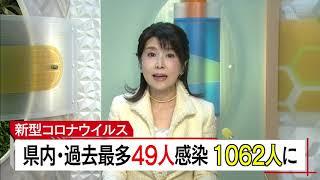 12月26日 びわ湖放送ニュース