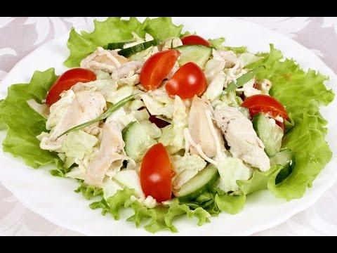 Легкий диетический салат из курицы и капусты!