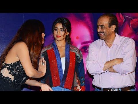 Raja Varu Rani Garu Movie First Look Poster Launch
