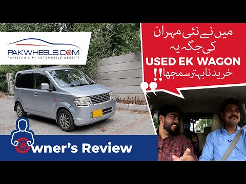 Mitsubishi EK Wagon | Owner's Review | PakWheels