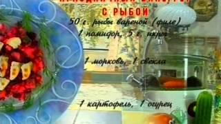 Обложка на видео о Вкусные истории часть 14