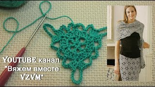 ▼Треугольные мотивы крючком Урок 63 triangular crochet motifs