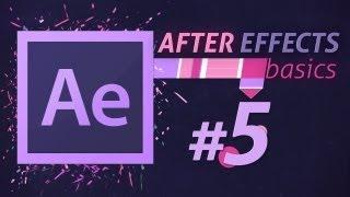 Уроки Adobe After Effects. Работа с масками