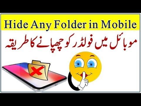 Android Mobile Phone Urdu Hindi – Sherlockholmes Quimper