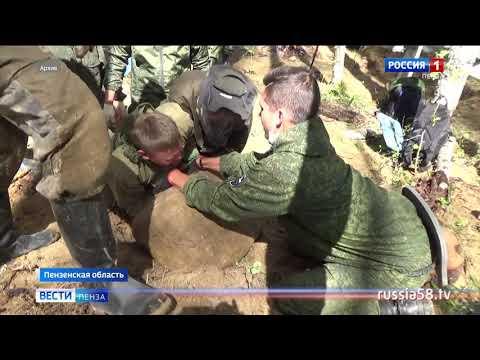 , title : 'Пензенские поисковики устанавливают места захоронения погибших в ВОВ летчиков'