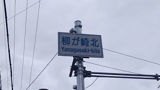 【生配信のおっさん】~スタッフ編~