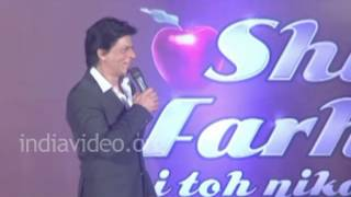 Shahrukh Khan Wishes Farah Khan and Boman Irani
