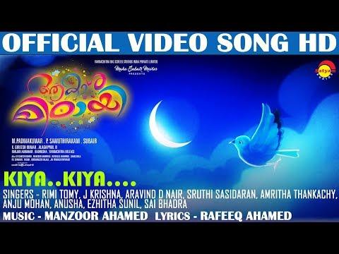 Kiya Kiya Song - Aakashamittayee