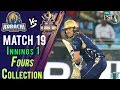 Quetta Gladiators Fours | Quetta Vs Karachi | Match 19 | 8 March | HBL PSL 2018 HD