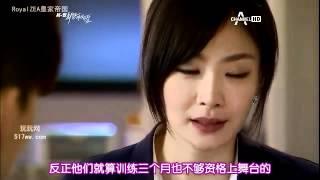 [中字]  K-POP 最強生死戰 - EP02 1/5