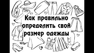 Костюм женский топ и шорты от компании Модная точкА - видео