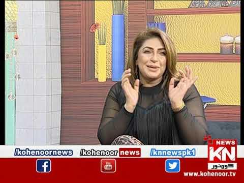 Good Morning With Dr Ejaz Waris 26 May 2021 | Kohenoor News Pakistan