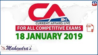 18 Jan 2019 | Current Affairs 2019 Live at 7:00 am | UPSC, Railway, Bank,SSC,CLAT, State Exams