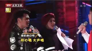 "Shila Amzah ""Hui Dao Lhasa"" ""回到拉萨"" at Master Class BTV [11042015] - EngSub"