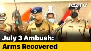 Rifles Looted During Kanpur Ambush Found, 1 From Vikas Dubey Home: Cops - Download this Video in MP3, M4A, WEBM, MP4, 3GP