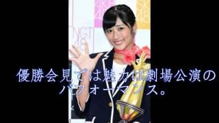 """AKB48:""""壇蜜""""藤田奈那"""