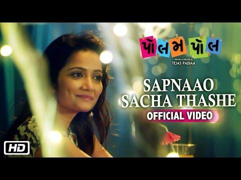 Sapnaao Sacha Thashe   Polam Pol   New Gujarati Film Song 2016
