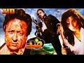 Download Video ZID - NADEEM & BABRA SHARIF - OFFICIAL PAKISTANI MOVIE