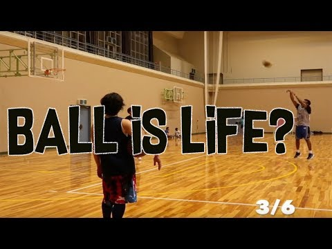 Ball is life? Basketball in Japan