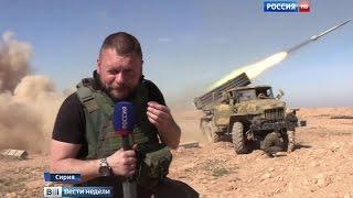 Военная журналистика: как делают сюжеты в зонах конфликтов