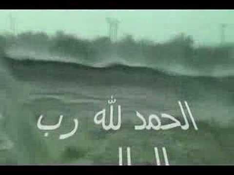 أمطار العين 17/8/2007