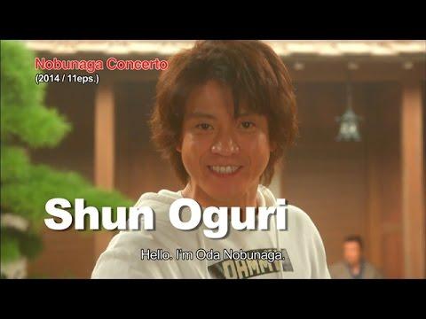 Nobunaga Concerto: The Movie (2016) Official Trailer