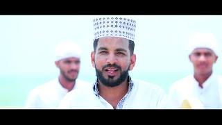 Allah Nin Abhayam │Usman Kottakkal & Shafeeq Kunnumpuram│ New mappila Songs