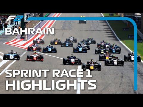 F2第1戦バーレーンGP(サクヒール)スプリントレース1のハイライト動画