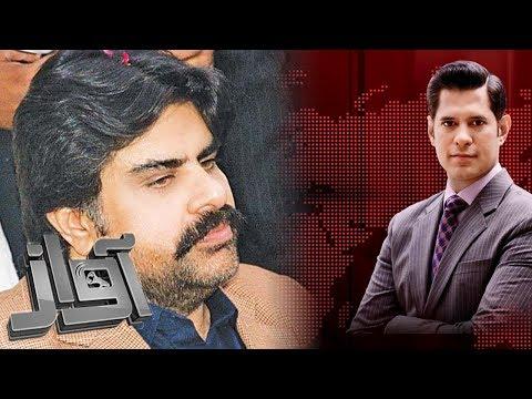 Daaish Kay Networks | Awaz | SAMAA TV | 25 May 2017