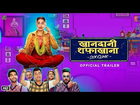 Khandaani Shafakhana Movie Picture