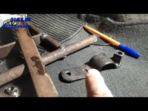 Как изготовить своими руками ручное управление на  Калину ВАЗ 11183 (часть первая)
