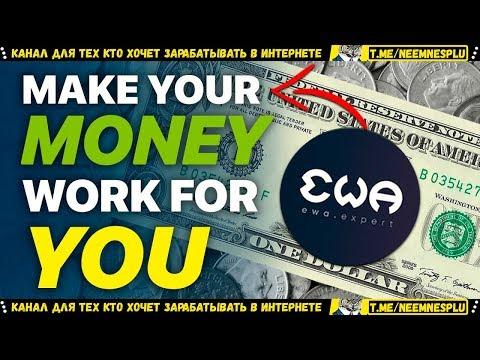 🔵Ewa Expert 💎 Make Money News Company 10000$🔵