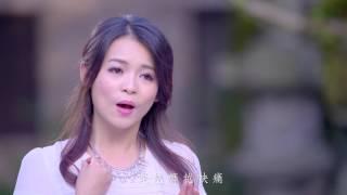 徐紫淇-路【官方完整版MV大首播】 【2016八月起 八大27台『命運交叉路』片尾曲】