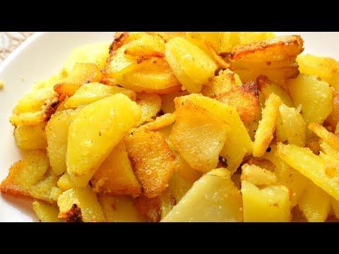 Как правильно жарить картошку. Жареная картошка с секретом. Мамины рецепты видео