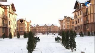 Первые 4 дома жилого комплекса «Аркажская слобода» официально введены в эксплуатацию